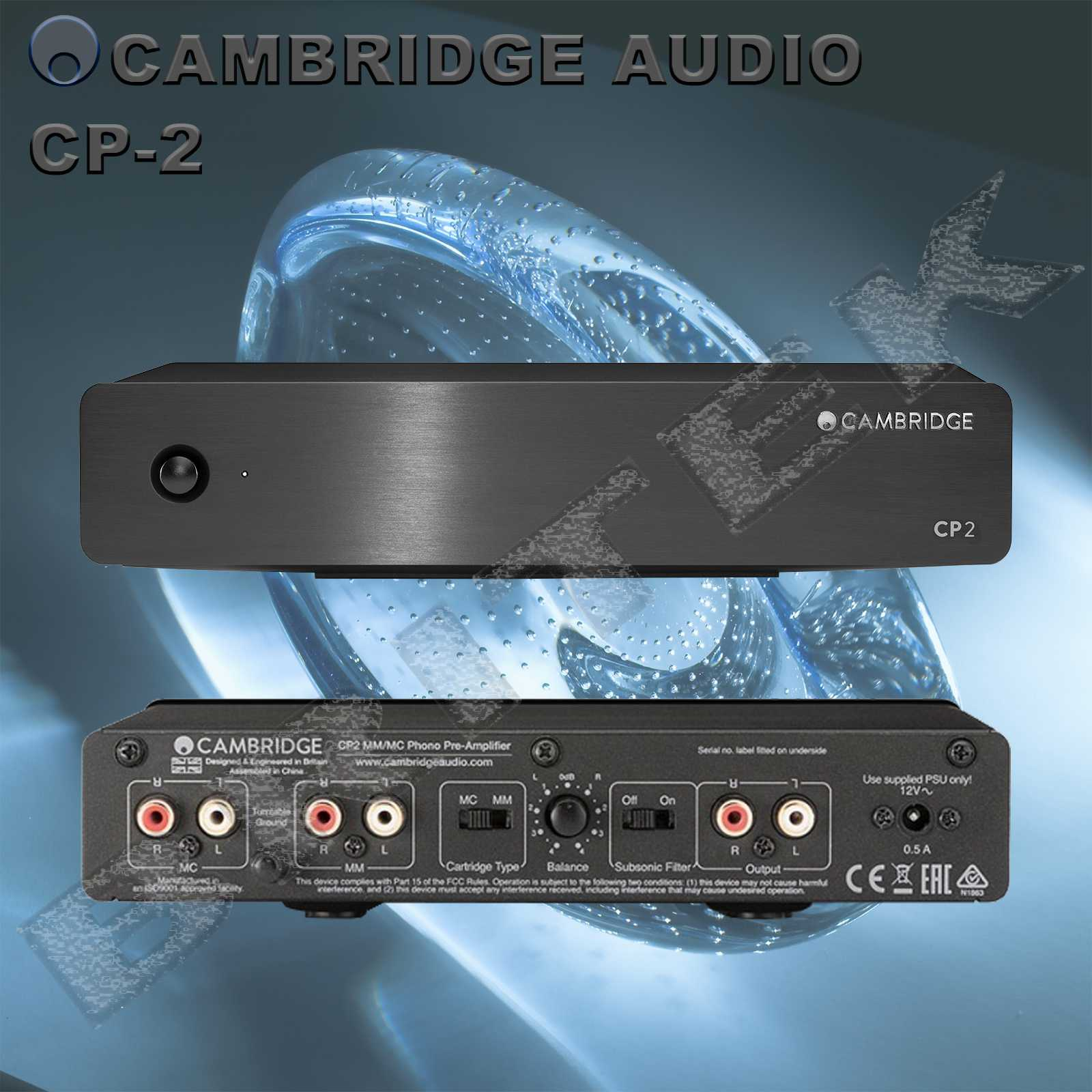 Cambridge Audio CP-2